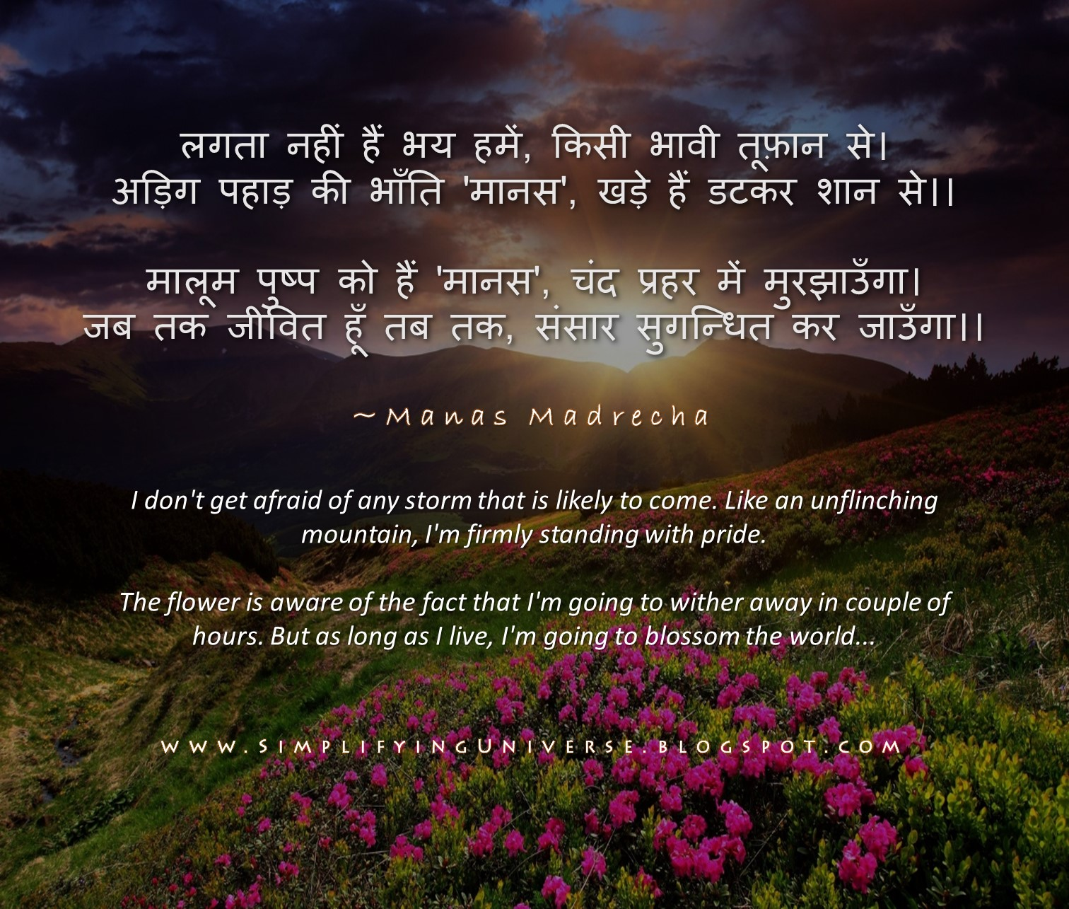hindi poems on nature new fashions