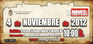 Logo Medio Maratón Ciudad de Granada