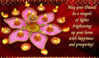 Send Happy Diwali 2015 wishes via Whatsapp