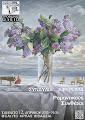 """ΣΑΒΒΑΤΟ 12 Απριλίου 2014 """"Συναυλία- Αφιέρωμα στους Ρομαντικούς Συνθέτες"""""""