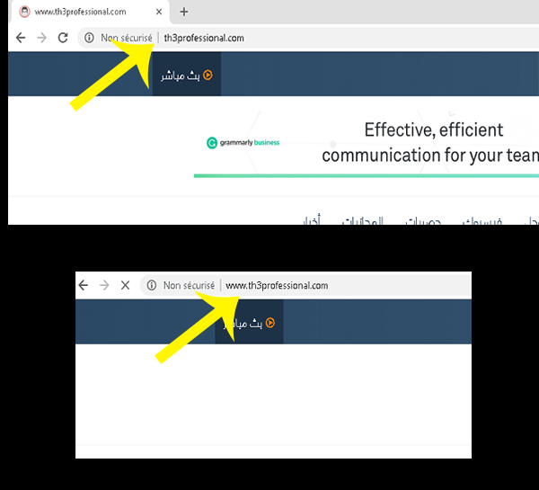 كيفية تعطيل اختصارات URL في النسخة الجديدة من جوجل كروم dfd.png