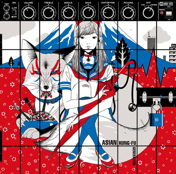 [Single] ASIAN KUNG-FU GENERATION – ブラッドサーキュレーター (2016.07.13/MP3/RAR)