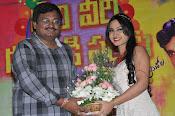 Veeri veeri Gummadi Pandu trailer launch-thumbnail-5