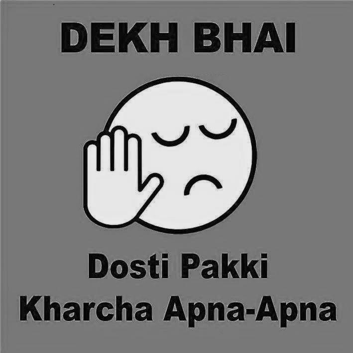dekh2Bbahi3 - Jokes & Humor Competition December 2015