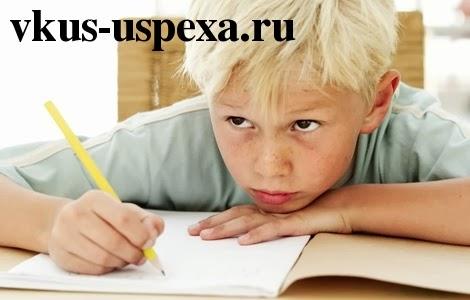 Ребенок стесняется, Почему ребенок стесняется, Что делать если ребенок стесняется, Как научить ребенка не стесняться