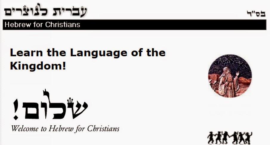 Teaching University - Hebrew Class - John J. Parsons