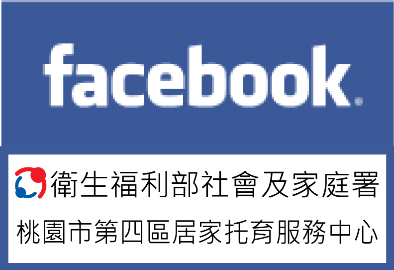 Facebook連結