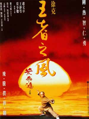 Hoàng Phi Hồng 4 - Once Upon a Time in China 4 (1994)