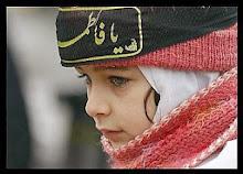 Ya Fatimah Azzahra