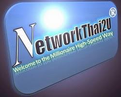 ธุรกิจเครือข่ายแนวใหม่ระดับโลก ที่รวมการโฆษณาออนไลน์และระบบเครือข่ายให้กลายเป็นเรื่องเดียวกัน