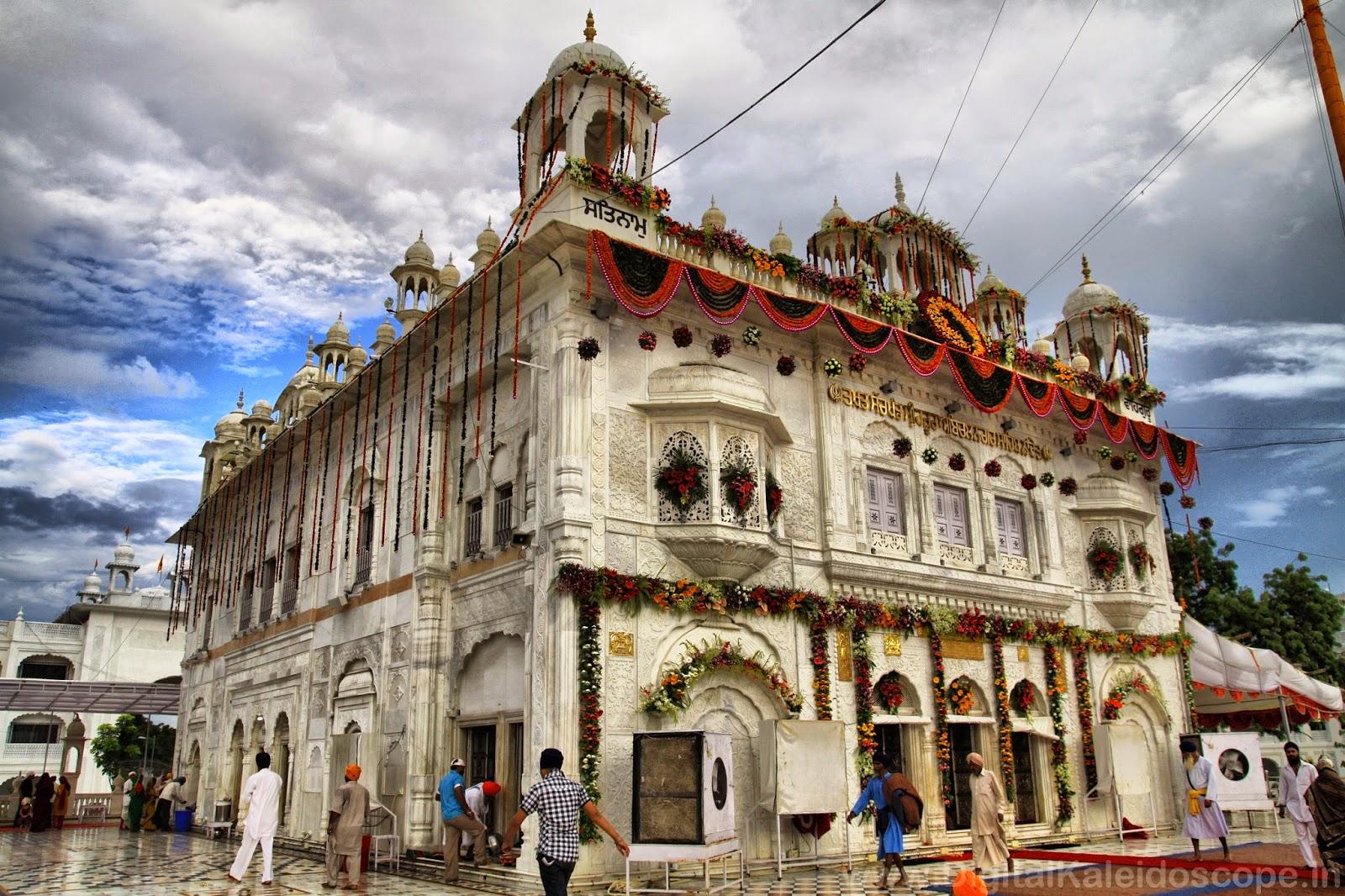 Gurudwara India
