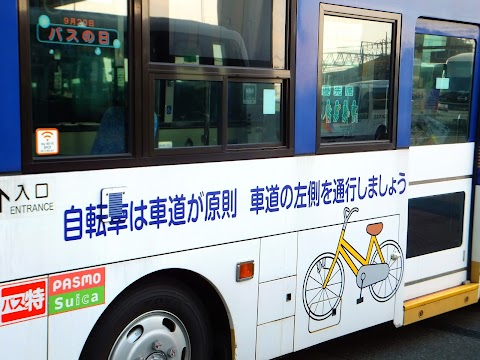 Buses Remind Tokyo Cyclists of the Law