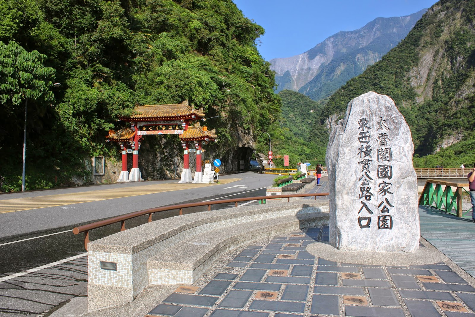 Welcome to Taroko Gorge National Park in Hualien, Taiwan