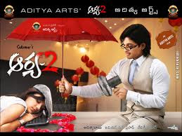 Arya 2 (2009)Telugu Mp3 Free Songs Download