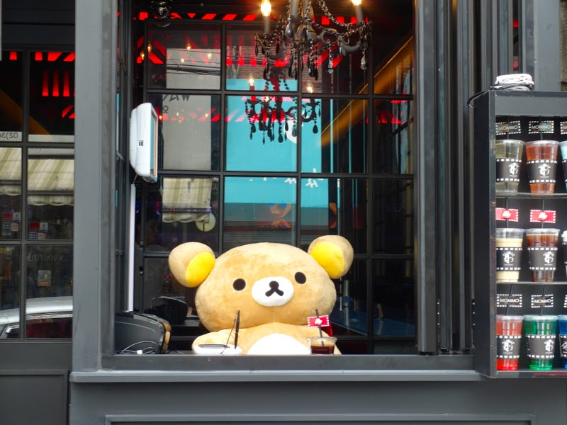 Ewha Summer Studies Rilakkuma Seoul South Korea lunarrive travel blog