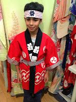 Boy's Japanese outfit from Kimono House NY