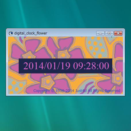 Digital_Clock_Flower