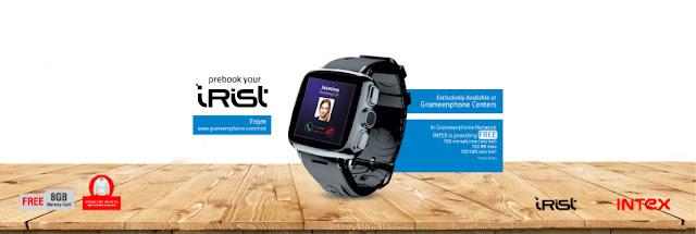 GP+irist+smart+watch+Inner