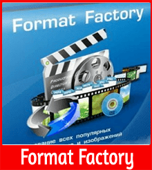 Format Factory 2015