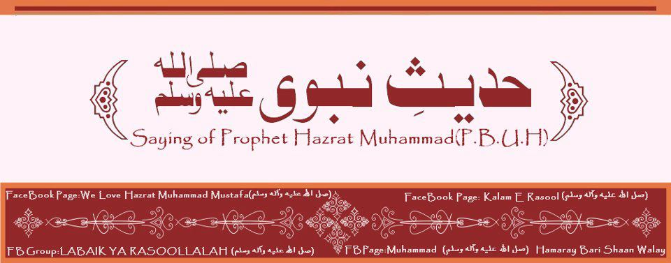 Ahmed Hamza - Vol. II