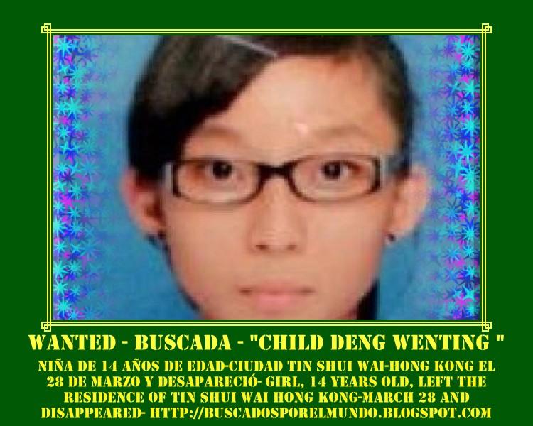 DEN WENTING - WANTED - 失踪的女孩