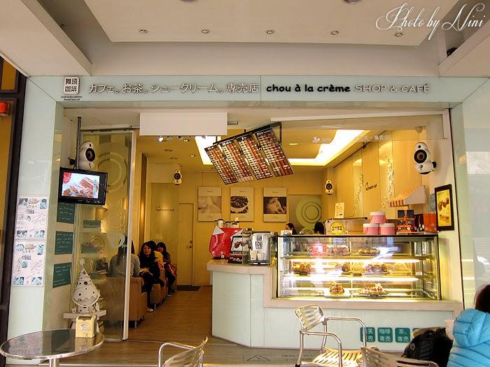 【彰化美食】舞鏡咖啡法式泡芙專賣店。療癒系甜點伴手禮新選擇