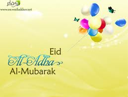 Eid Adha Mubarak Amazing Wallpaper