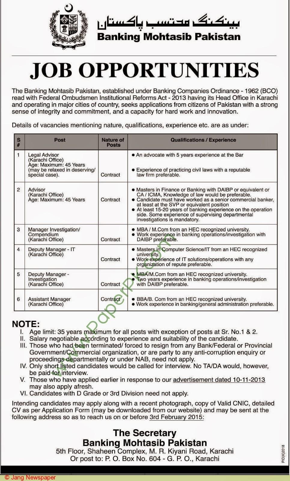 Banking Mohtasib Pakistan Karachi Jobs
