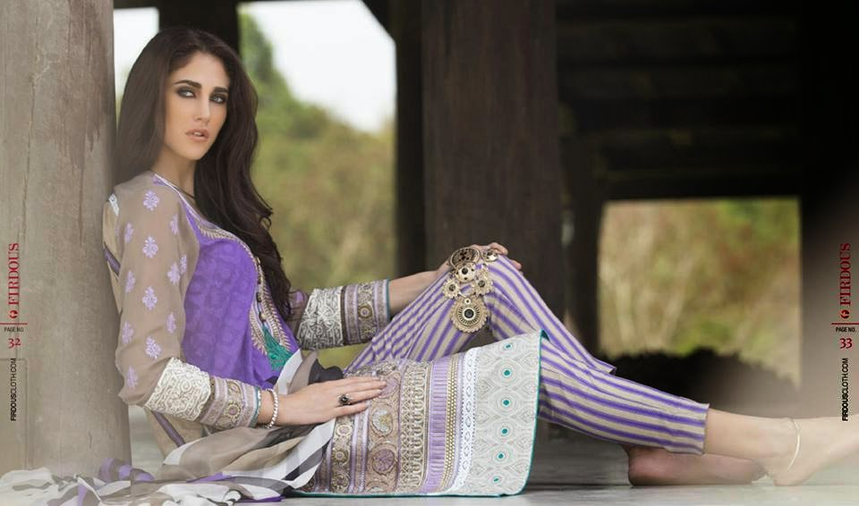 Firdous Spring Summer Lawn Collection