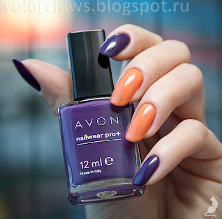 Avon Caliente Couture + Habanero It Girl
