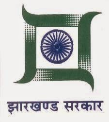 Jharkhand Social Welfare Department