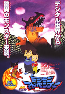 assistir - Digimon Adventure Filme 01 Dublado - online