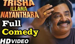 Trisha Illana Nayanthara Full Comedy | Scene | GV Praksh Kumar | VTV Ganesh | Anandhi