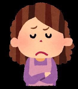 おばさんの表情のイラスト「悩んだ顔」