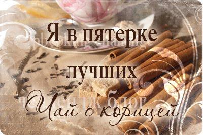 Мои победы)