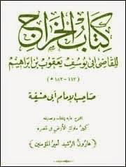 ABU YUSUF KITAB AL KHARAJ EPUB DOWNLOAD