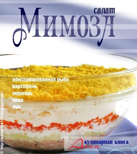 Книга алии кулинарные рецепты