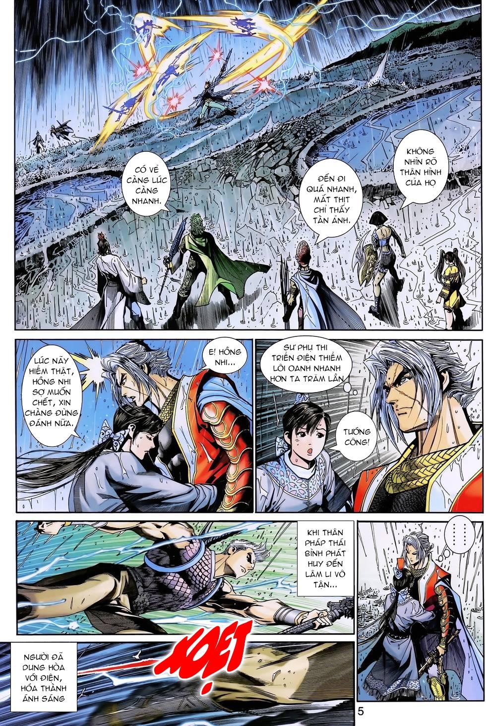 Thần binh huyền kỳ 3 - 3.5 tập 146 - 4