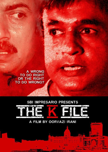 The K Film, A Short Film by Oorvazi Irani