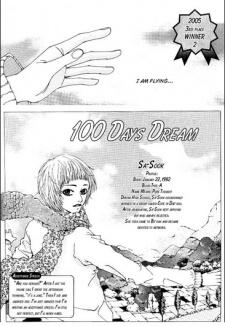 100 Days Dream Manga