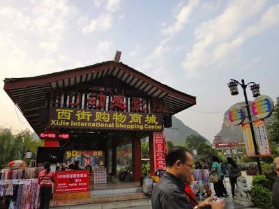 West Street (Xi Jie), Yangshuo