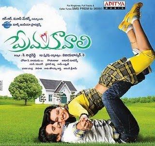 Prema Kavali (2011) Watch Online