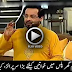 Amir Liaquat Announce The Biggest Surprise For The Women In Inaam Ghar Plus