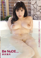 [STAA-031] Be NuDE…/赤井美月