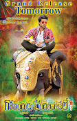 Govindhudu Andarivadele Movie Wallpapers-thumbnail-17