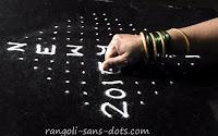 New_year-kolam-21ab.jpg