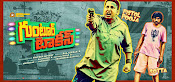 Guntur Talkies movie wallpapers-thumbnail-6