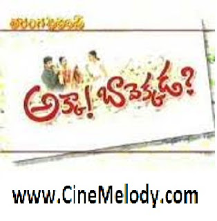 Akka Bavekkada Telugu Mp3 Songs Free  Download 1999