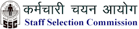 SSC CHSL 2015 Last Date Extended for Apply