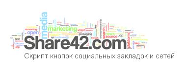 share42 knopki